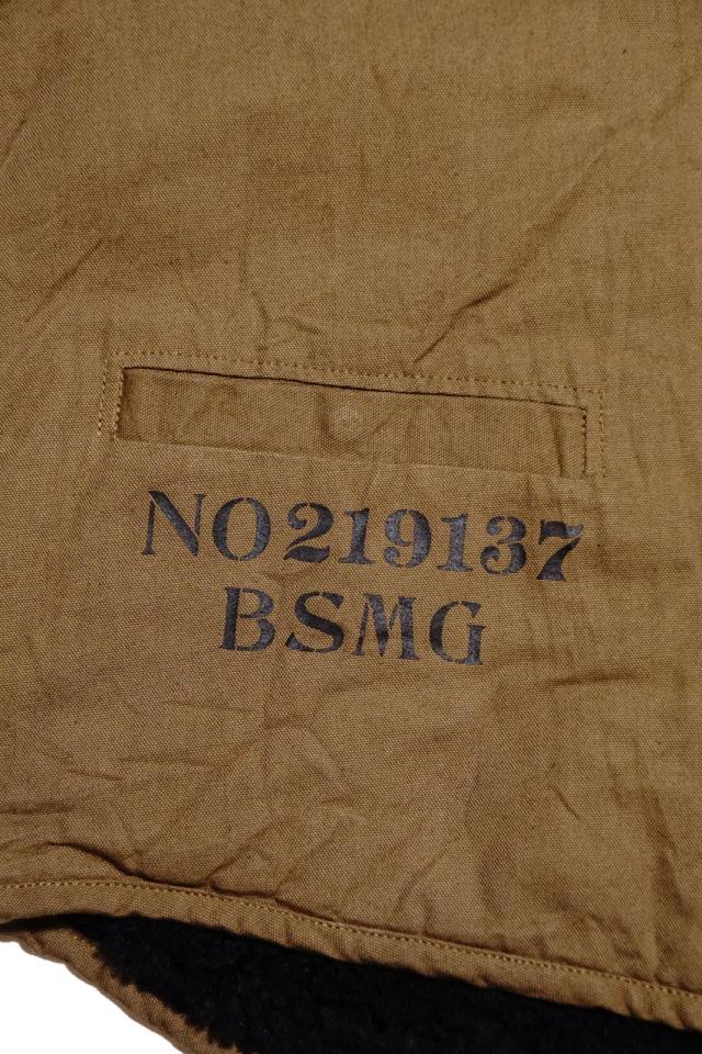 B.S.M.G. PMC - DUCK VEST