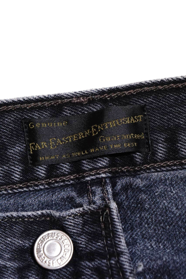 FAR EASTERN ENTHUSIAST MELD PANTS BY BAA & CIICALI BLACK