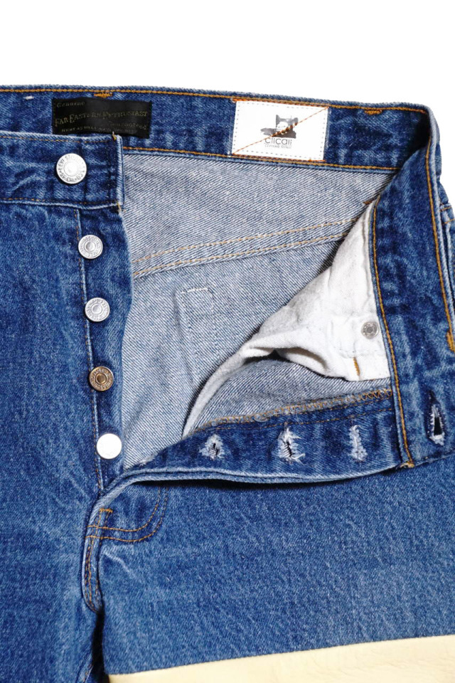FAR EASTERN ENTHUSIAST MELD PANTS BY BAA & CIICALI INDIGO