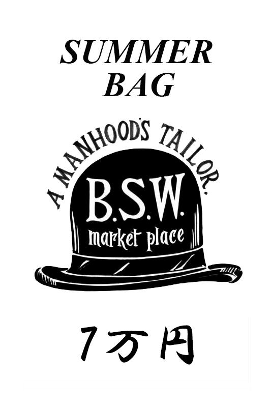 B.S.W. market place 2017 SUMMER BAG 7万円