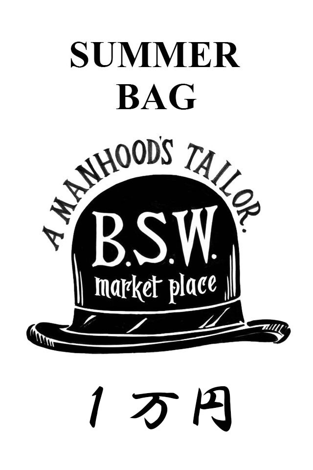 B.S.W. market place 2018 SUMMER BAG 1万円