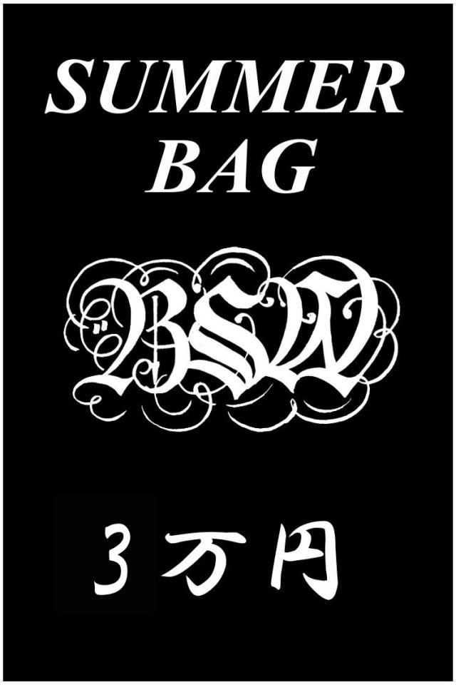 B.S.W. market place SUMMER BAG 3万円